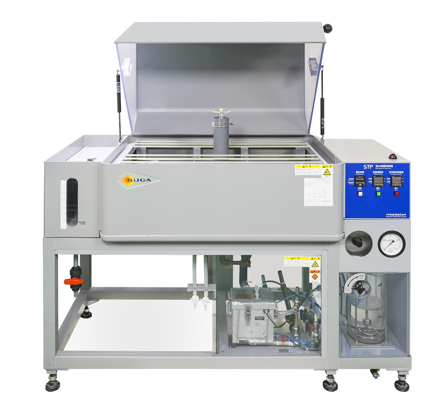 Catalogue cho máy phun sương muối stp-90v-5 sugatest