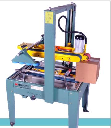 Catalogue của máy dán băng keo thùng carton bán tự động hạng nặng6am signod