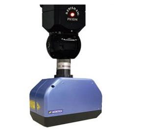 Catalogue của máy đo 3 chiều line laser sensor accretech