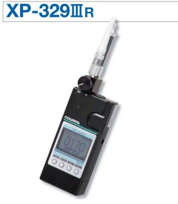 Catalogue của máy đo độ mùi xp-329iiir cosmos