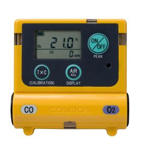 Catalogue của máy đo khí độc co và khí oxy xoc-2200 cosmos