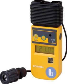 Catalogue của máy đo nồng độ khí o2 xo-326iisc-v cosmos