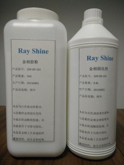 MSDS cho nhựa đúc mẫu nguội hệ acrylic của trung quốc