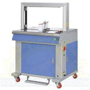 Máy đóng đai tự động, M-60AX900D, Chali M-60AX900D Chali