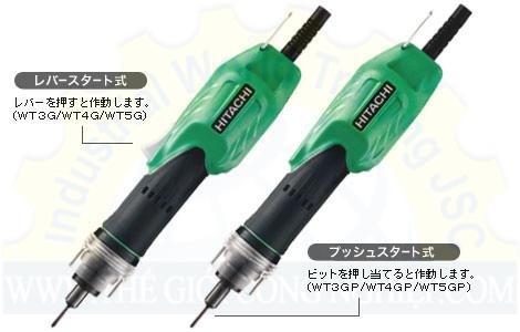 Tua Vít Điện WT5G Hitachi-Koki