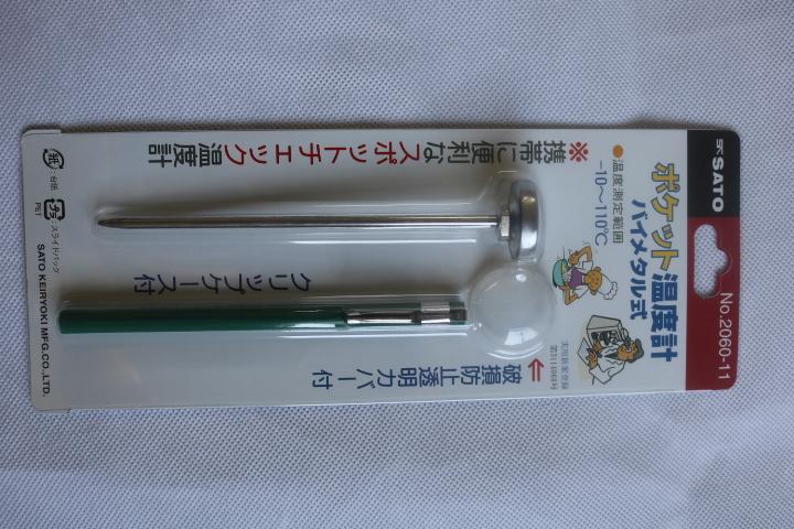 Nhiệt kế lưỡng kim -10°C đến 110°C bimethal Thermometer -10°C to 110°C 2060-11 SATO