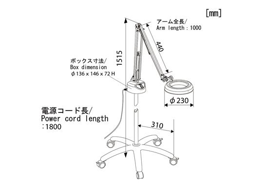 Kính lúp có chân di chuyển tự do sử dụng đèn Led  SKKL-FL 3X OTSUKA