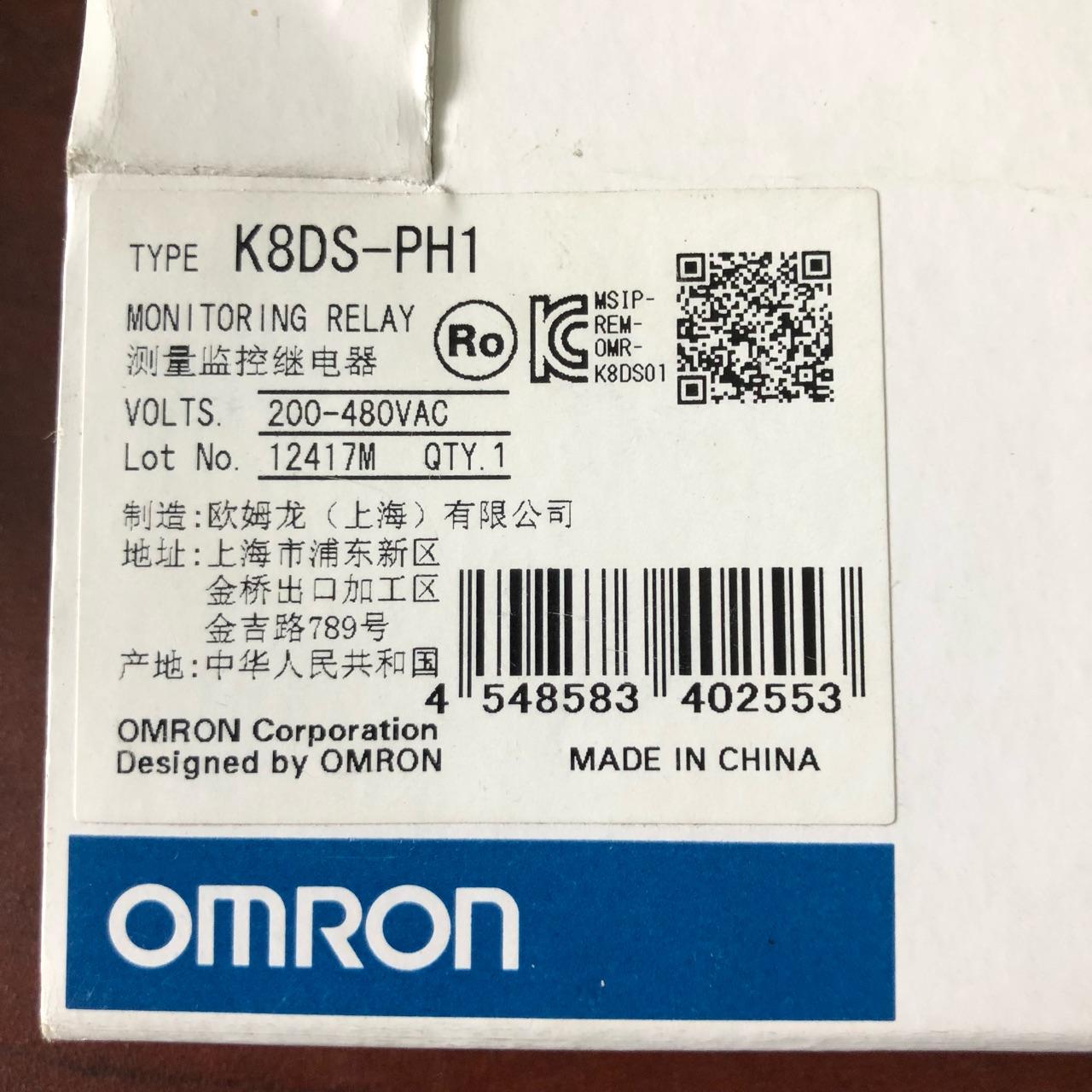 Bộ bảo vệ mất pha  K8DS-PH1 Omron