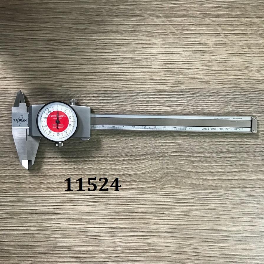 Thước cặp đồng hồ 0-150mm/6  DC-9001H Metrology