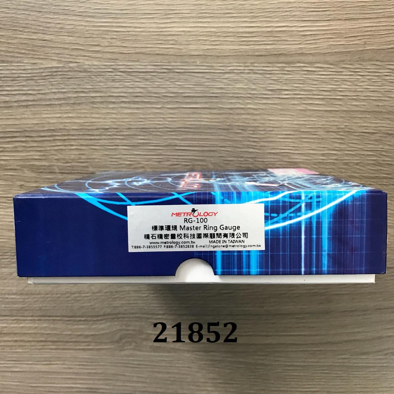 Vòng chuẩn 100mm  RG-100 Metrology