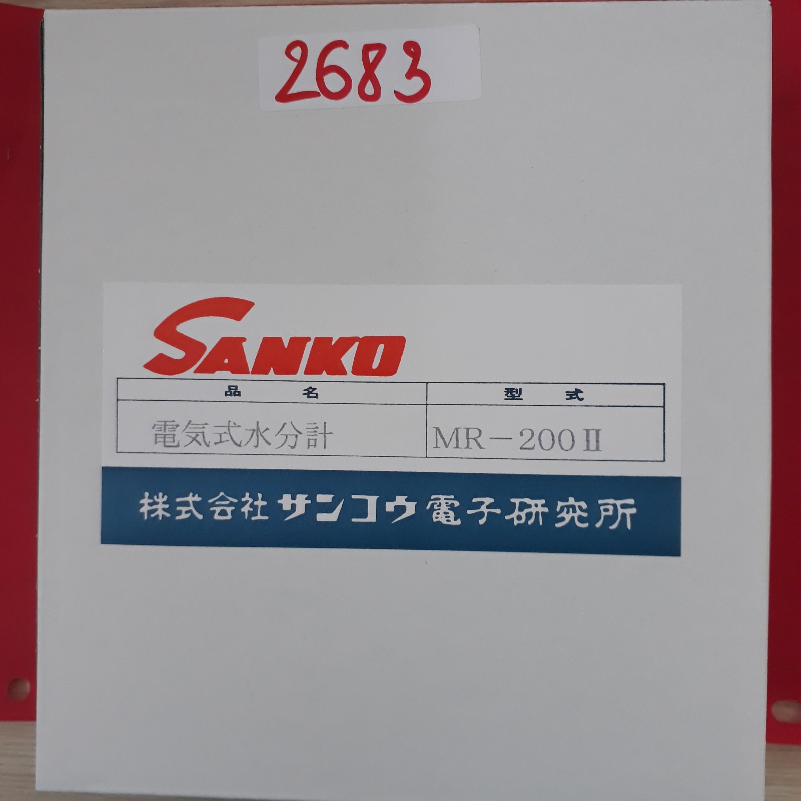 Máy đo độ ẩm moisture Meter MR-200Ⅱ sanko