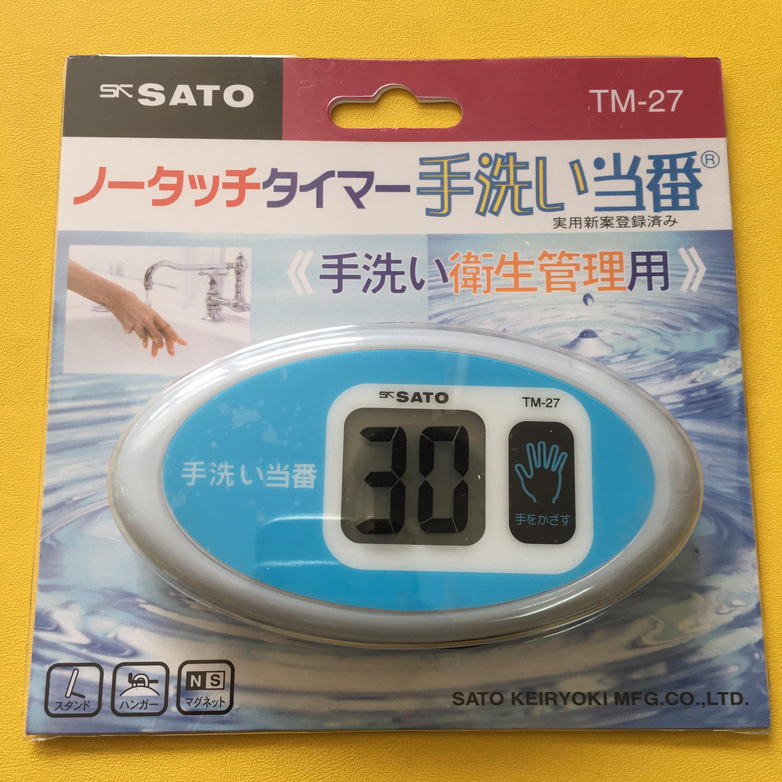 Đồng hồ bấm giờ 5 đến 90s  TM-27 No.1707-20 SATO
