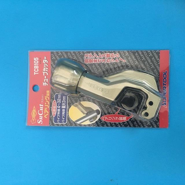 Dao cắt ống Ø 4-32 mm, độ dày ống Max 3 mm, chiều dài 137 mm  TCB105 Supertool