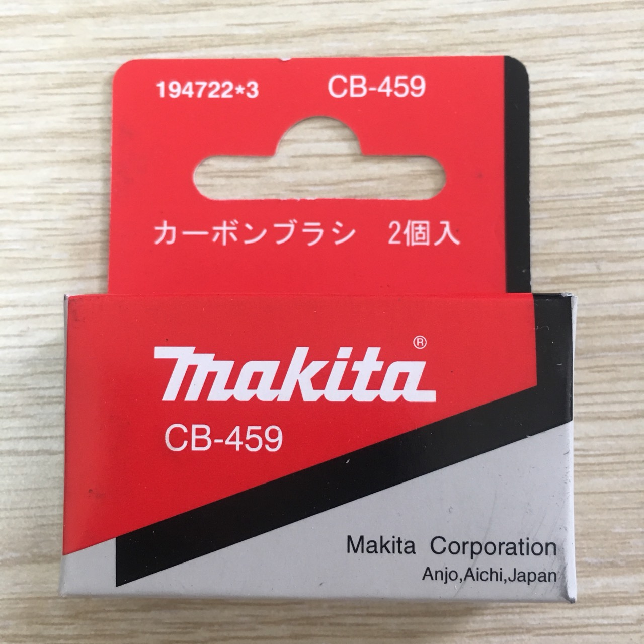 Chổi than  CB-459 Makita
