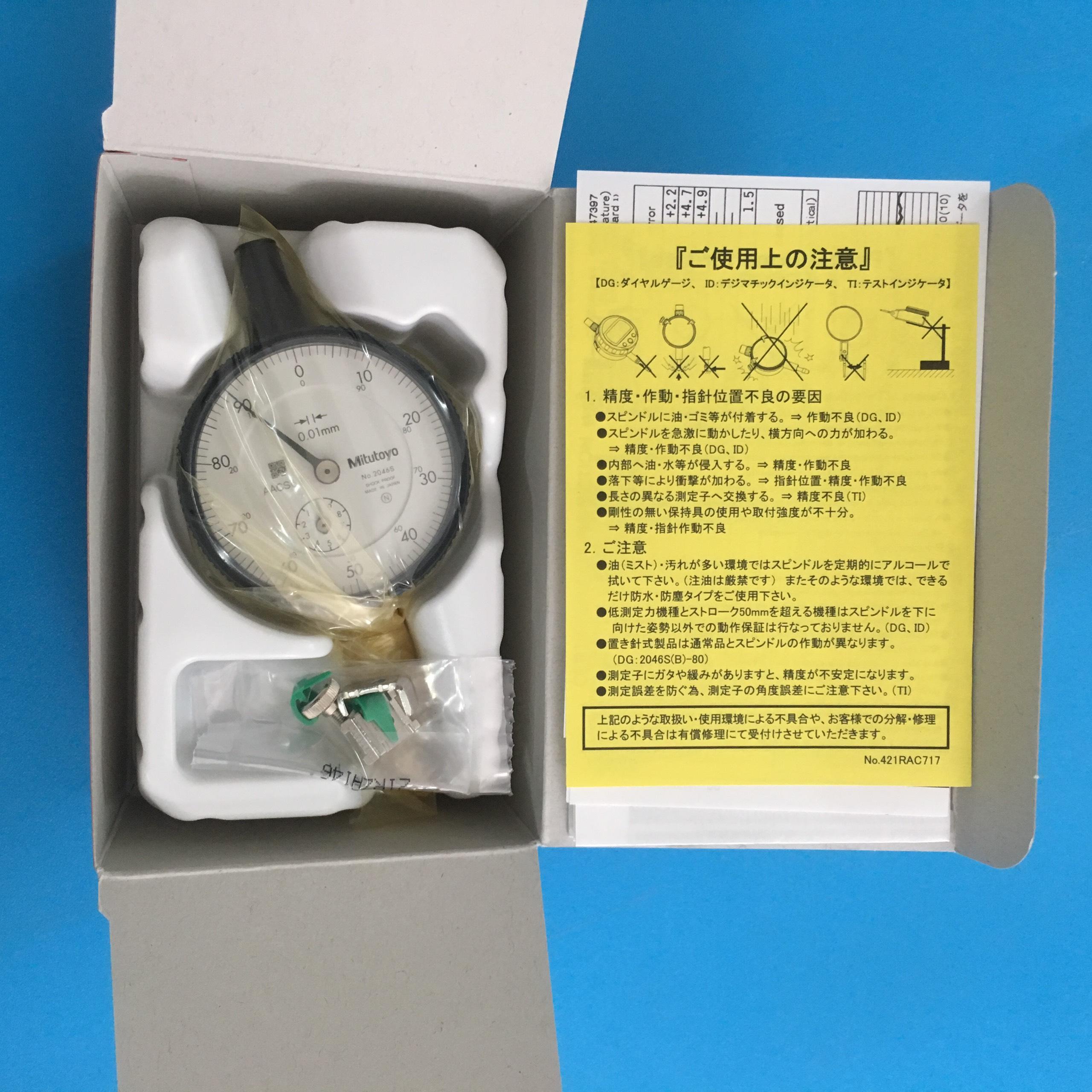 Đồng hồ so cơ 0-10mm/ 0.01mm  2046S MITUTOYO