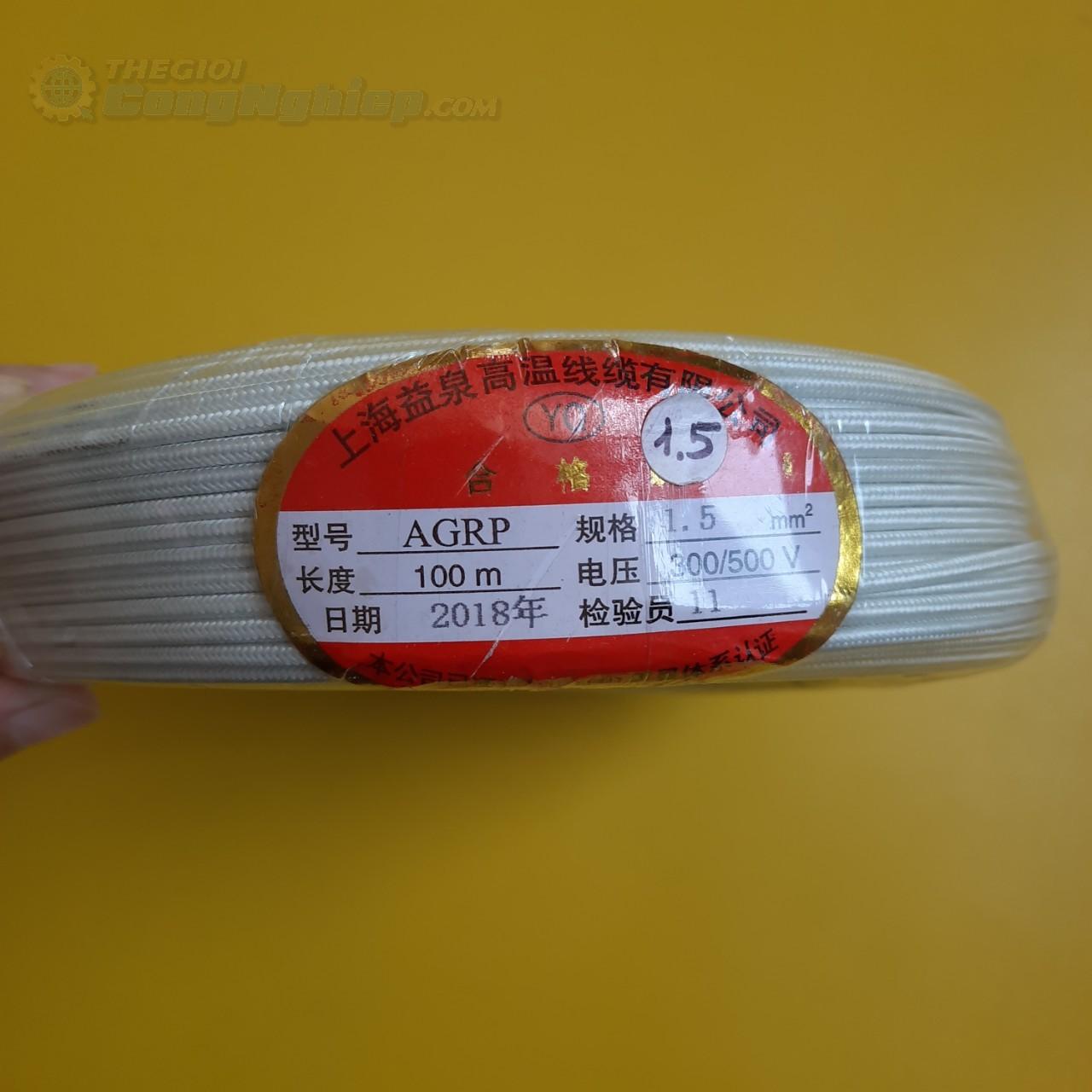 Dây điện chịu nhiệt bọc amiang  1.5mm2  TGCN-49567 China