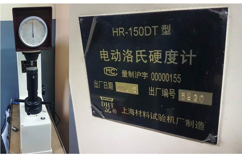 Sửa chữa lỗi sai số cho máy đo độ cứng HR-150DT của DHT