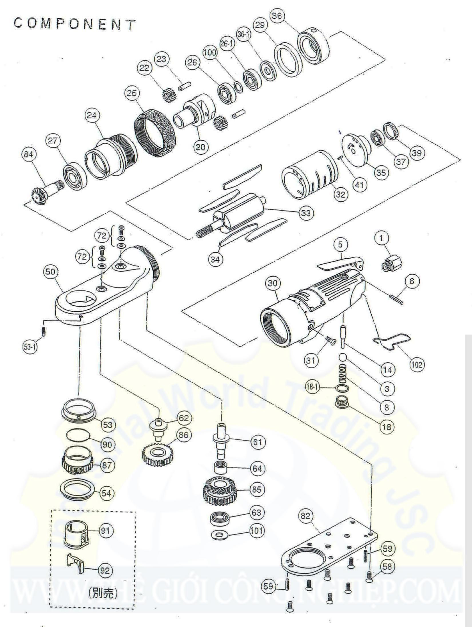 Idle gears Part No. 22 Meiku