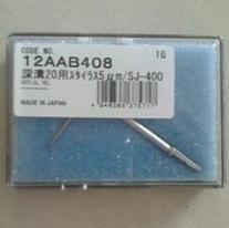 Đầu đo 12AAB408 MITUTOYO