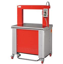 Máy đóng đai nhựa tự động TP-702-59 Transpak