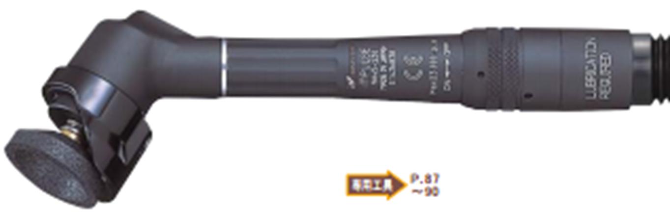 Máy chà khí NA45-230 NAKANISHI
