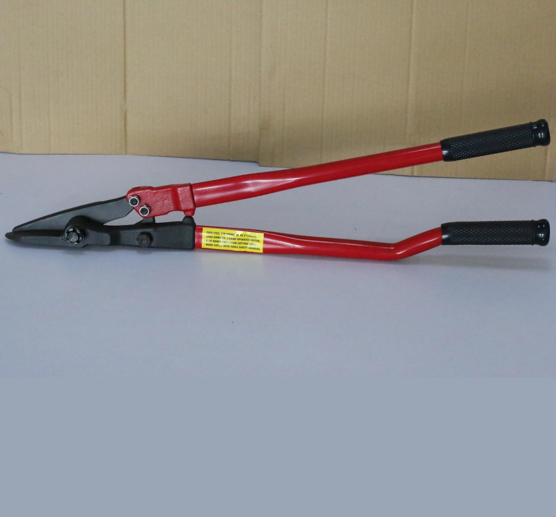 Kéo cắt dây đai thép SC-600 OPT