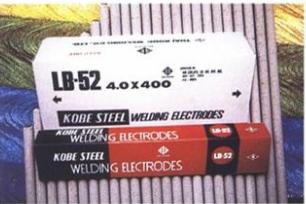 Que hàn LB-52U ( 4.0mm ) KOBELCO
