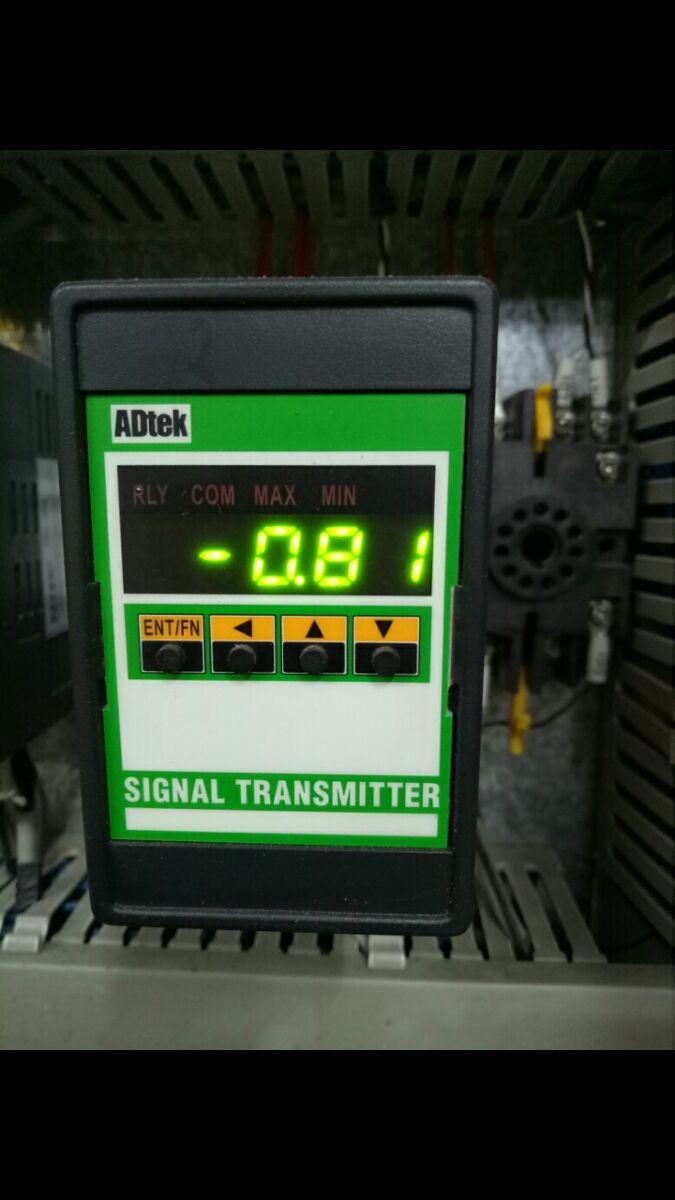 Bộ giải mã loadcell ST-SG-S2-N-V-8-E05-A2 Adtek