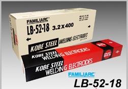 Que hàn chịu lực LB-52-18 ( 3.2mm ) KOBELCO