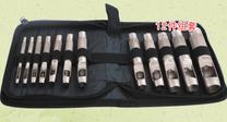 Bộ đột gioăng BS529012 BMB-1008-000 BOSITOOLS