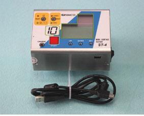 Dây cáp USB for ST-4 Simco