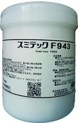 Mỡ bảo dưỡng khuôn ép nhựa  Sumitec F943 Sumico