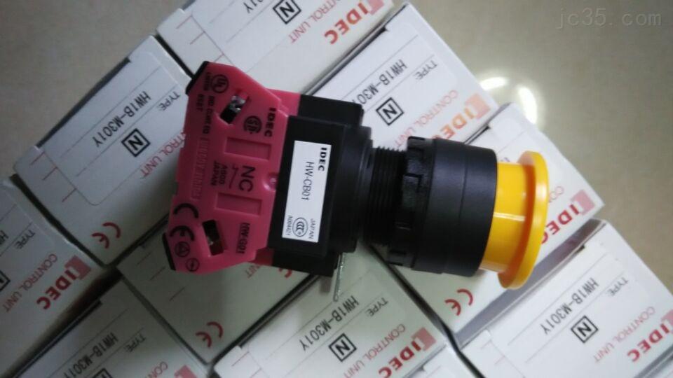 Nút nhấn có đèn phi 25 màu vàng ALS21611DNG IDEC