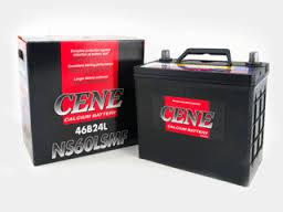 Ắc quy khô N120R-MF (120Ah) Cene