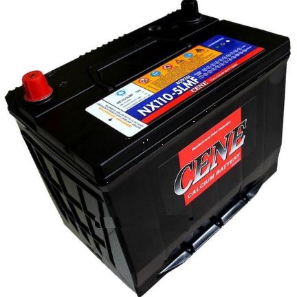 Ắc quy khô NX110 5R/L (75ah) CENE