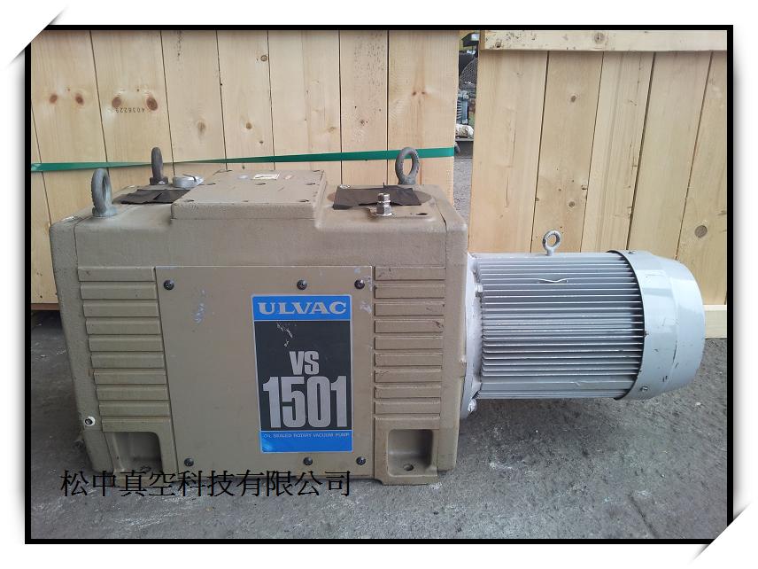 Bơm chân không quay dầu VS1501 ULVAC