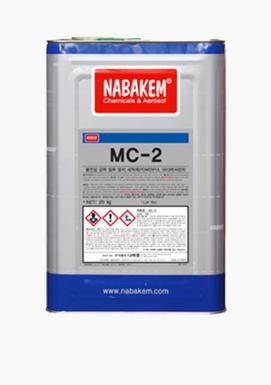 Chất làm sạch máy móc thiết bị công nghệ Nabakem  MC-2 Nabakem