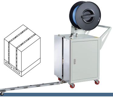 Máy đóng đai nhựa pallet bán tự động JN-85 PS Chali