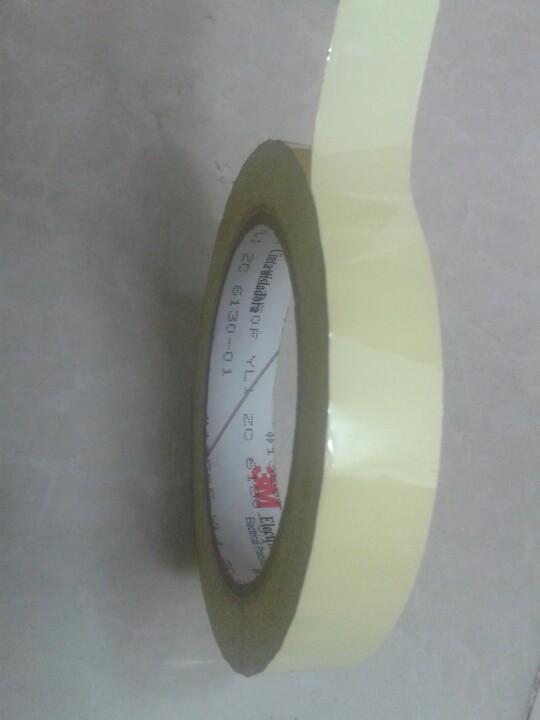 Băng keo điện 3M  1350F1 46mm x 66m 3M