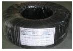 Cáp điện ruột đồng vỏ pvc  CV 8.0 màu đen LiON