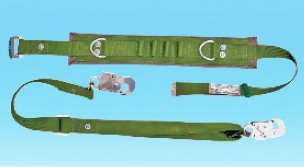 Dây đai an toàn 2 móc nhỏ  D.02 VIETNAMPROTECTIONS