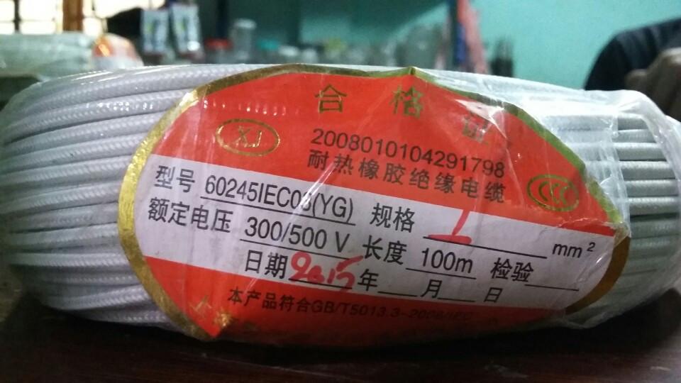 Dây điện chịu nhiệt bọc amiang 2 lớp 6mm2 TGCN-26983 TAIWAN