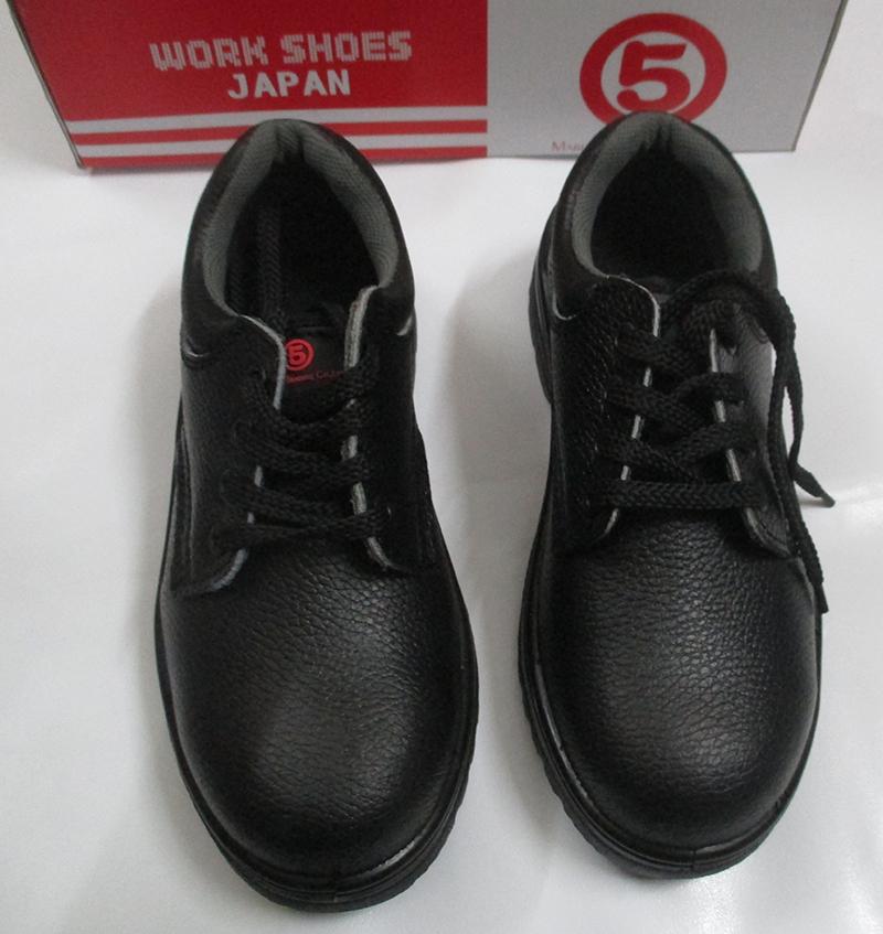 Giày bảo hộ lao động size 39 AX 013-39 MARUGO