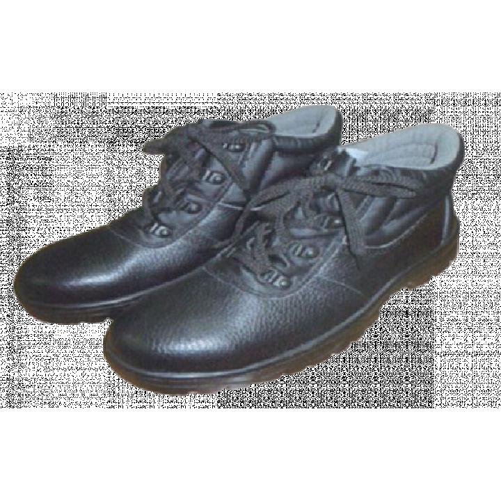 Giày bảo hộ lao động AX 080 MARUGO