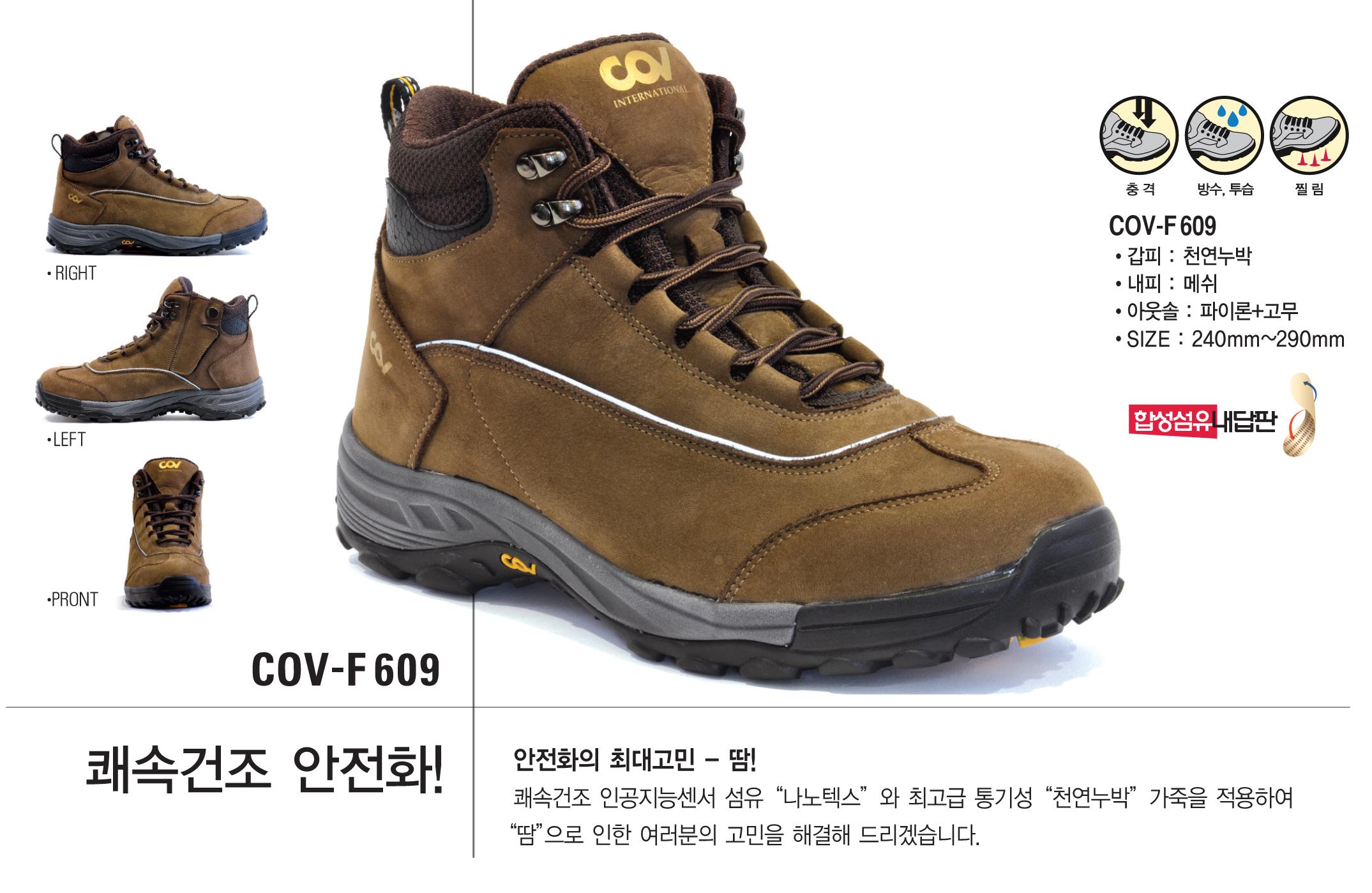 Giày bảo hộ lao động F609 COV