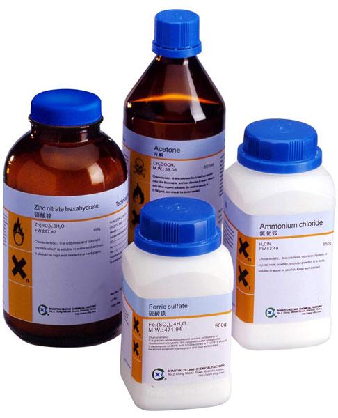 Potassium Iodide KI China