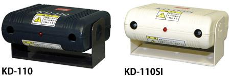 Thiết bị khử tĩnh điện theo kiểu Compact KD-110 Kasuga