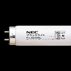 Bóng đèn diệt côn trùng FL40SBL NEC