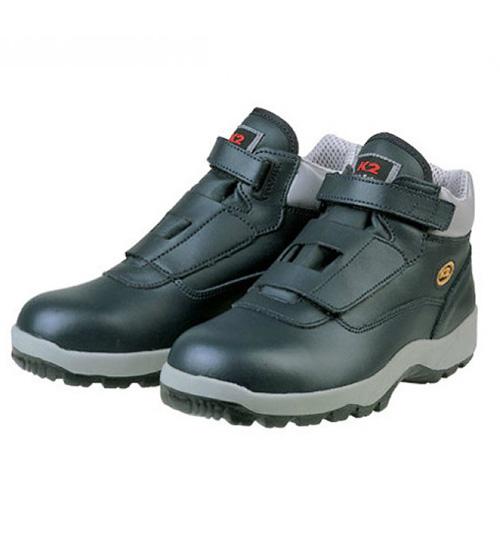 Giày bảo hộ lao động K2-11 K2