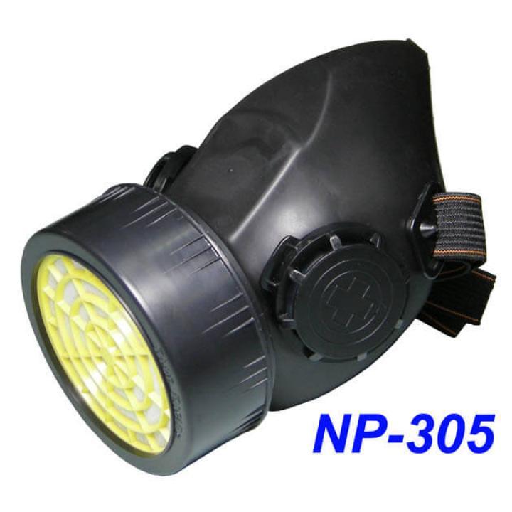 Mặt nạ phòng độc NP305 HF